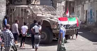 خبراء الأمم: الإمارات والإنتقالي يعرقلون سلطة الرئيس والشرعية.. ومخالفات الحوثي تستلزم اجراء عقابي (ترجمة خاصة)