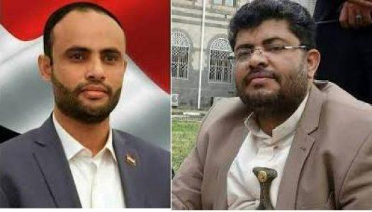 حقيقة اغتيال محمد علي الحوثي من قبل مسلحين يتبعون مهدي المشاط