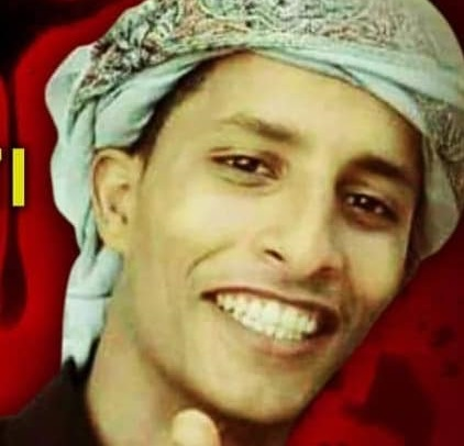"""بيان هام من اسرة """"قاسم اليافعي"""" المغدور به في السجون السرية الاماراتية"""