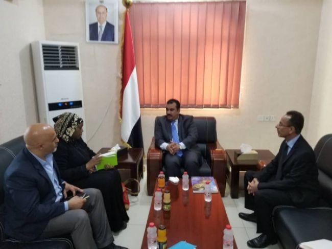 """ممثلا جديدا تعينه الأمم المتحدة لمنظمة الأمومة والطفولة """"اليونيسيف"""" في اليمن"""