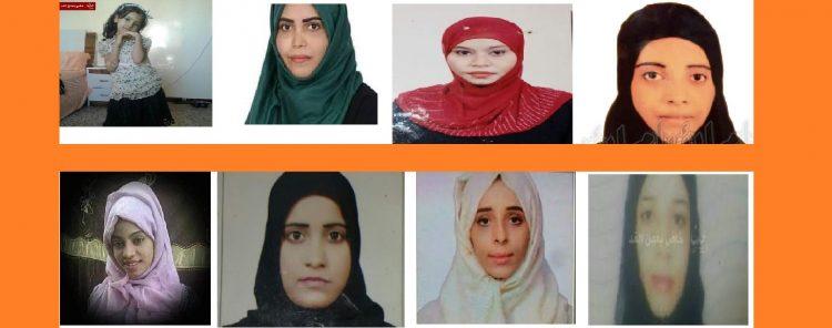 اختطاف الفتيات في عدن.. ظاهرة اصبحت مخيفة ومرعبة!!