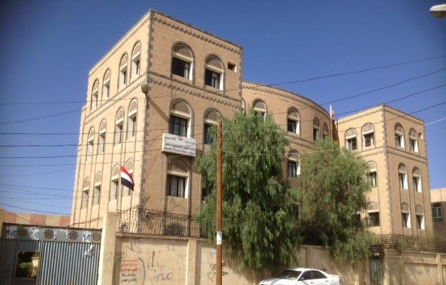 تعيينات حوثية في وزارة الشؤون الاجتماعية تثير غضب الموظفين وتدفعهم لرفضها