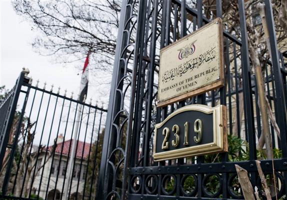 كما ورد: موظف في السفارة اليمنية بواشنطن يكشف عن فساد مهول