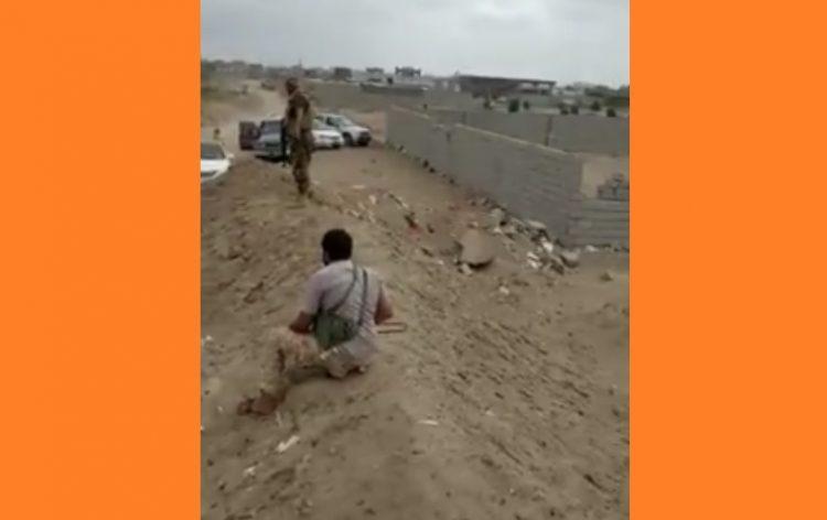 مصادر تكشف معلومات جديدة عن عمليات قتل وتصفية لأصحاب أراضي في عدن
