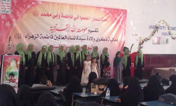 مليشيات الحوثي تحول جامعة صنعاء لساحة مفتوحة للتعبئة الطائفية