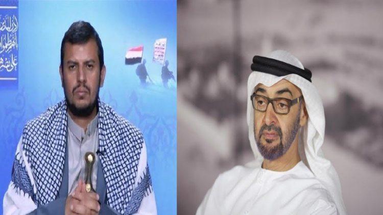 """مصدر عسكري.. الامارات تصفي """"أبو اليمامة"""" بالتنسيق مع الحوثيين.. وخلافات كبيرة داخل مليشياتها بعدن"""