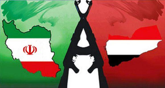 """الحكومة اليمنية توجه دعوة رسمية لدولة إيران """"تفاصيل"""""""