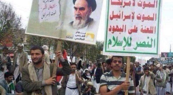صحيفة : الإيرانيين أعطوا الحوثيين مئات الملايين من الدولارات منذ بدء الحرب في اليمن
