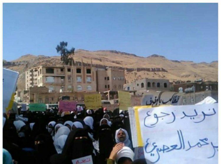 إحتجاجا على اختطاف النساء والأطفال.. تظاهرة نسائية غاضبة تجوب شوارع صنعاء
