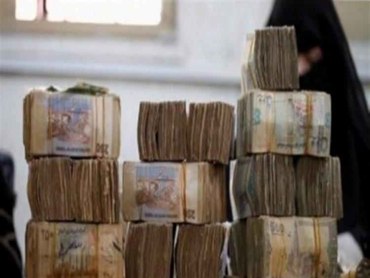 تعميم هام يصدره البنك المركزي في عدن لكافة شركات الصرافة في اليمن