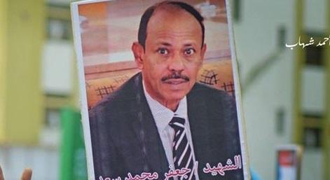 ناشطون يدعون لإحياء ذكرى اغتيال الإمارات محافظ عدن السابق جعفر محمد سعد