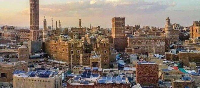 10 أسباب جعلت من صنعاء ثالث أسوا مدن العالم