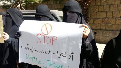 صراخهن أفزع سكان الحي مساء أمس.. 14 امرأة تعرضن للتعذيب الوحشي في البحث الجنائي بصنعاء