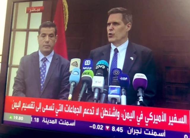 السفير الأمريكي يوجه من عدن صفعة قوية للمجلس الانتقالي والانفصاليين