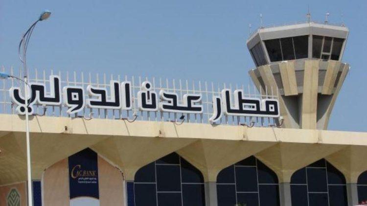 امن مطار عدن يحبط عملية تهريب جديدة لقياديين حوثيين بواسطة مليشيات المجلس الانتقالي