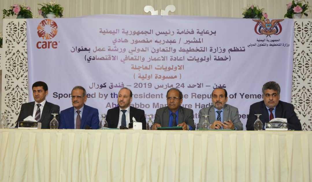 50 مليار دولار خسائر الإقتصاد اليمني منذ بدء الحرب.. الحكومة: هناك تدهور حاد بمنظومات الخدمات الأساسية