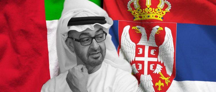 """تقارير تكشف استثمارات سرّية """"مشبوهة"""".. ماذا تفعل الإمارات في صربيا؟"""