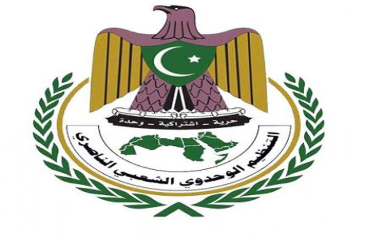 خيارات الحوثي والناصري كانت واحدة.. لأول مرة: الحزب الناصري يعترف بمساندة الحوثيين لاجتياح صنعاء