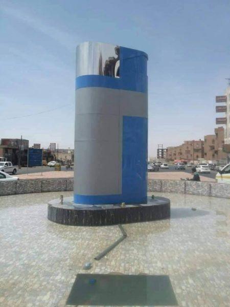 شاهد بالصورة.. اضخم مجسم حوثي وسط العاصمة صنعاء