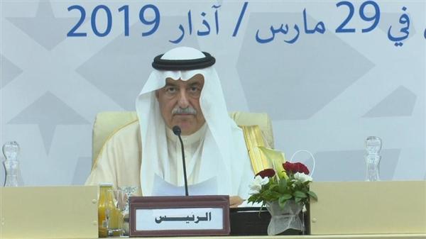 مع انطلاق اجتماع وزراء الخارجية العرب.. وزير الخارجية السعودي: ملتزمون بوحدة اليمن وسيادته