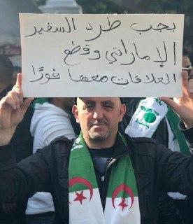 بالصور.. جزائريون ينتفضون ضد الإمارات ويطالبون بطرد السفير الإماراتي