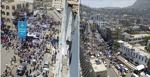 """المئات يتظاهرون في تعز ضد السلطة المحلية.. فشل ذريع في الحشد رغم التمويل الضخم """"صور"""""""