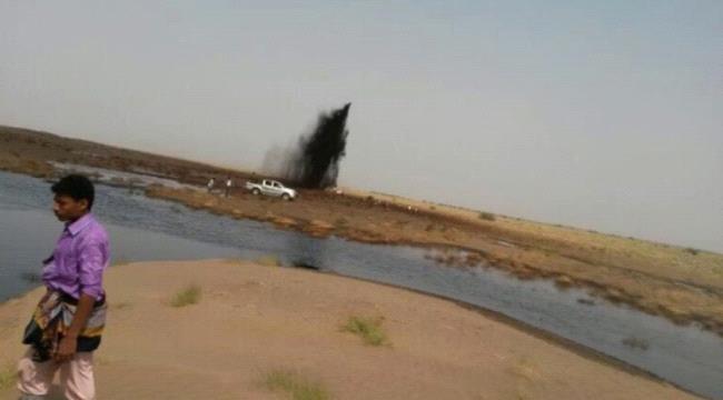 تحذيرات من التبعات الكارثية الناجمة عن تدمير الحوثيين أنبوب النفط في ريمة