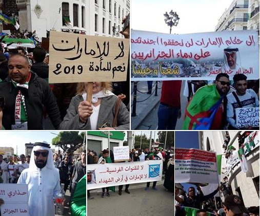 "Algerian revolutionaries raise ""red card"" in the face of UAE"