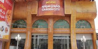 """القيادي الحوثي """" حمود عباد"""" يغلق مطعماً في العاصمة صنعاء"""