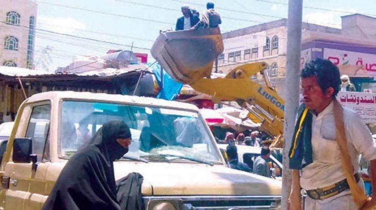 مليشيا الحوثي تنفذ حملة مكثفة لملاحقة واختطاف الباعة في العاصمة صنعاء