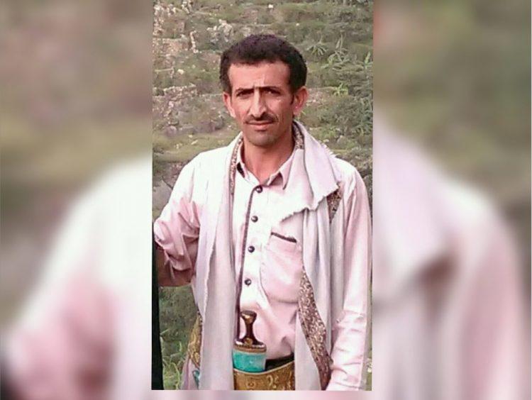 في جريمة بشعة.. مليشيا الحوثي تقتل مواطن مع طفليه في محافظة صعدة