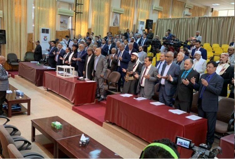واشنطن: انعقاد البرلمان اليمني خطوة مهمة لتعزيز الحكومة الشرعية