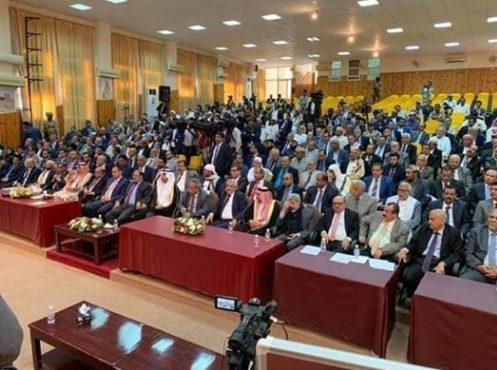 البرلمان اليمني يصوت على الموازنة العامة للعام 2019م ويوصي الحكومة بضرورة تواجد سلطات الدولة المركزية في عدن