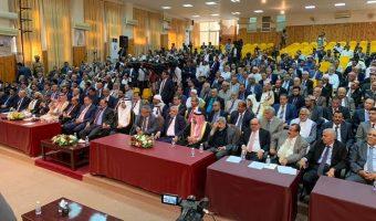 من يُحبط انعقاد مجلس النُّواب اليمني؟