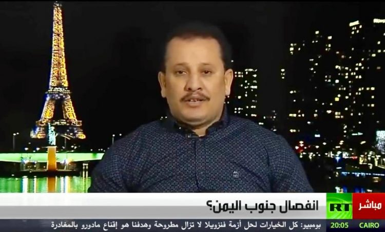 عبر قناة روسيا اليوم.. صحفي يمني يهاجم الامارات ويكشف كيف تستخدم المجلس الانتقالي ضد الشرعية