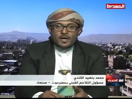 """كان من أكثر الشخصيات ظهوراً على """"قناة المسيرة"""".. الحوثيون يعتقلون أحد قياداتهم البارزة"""