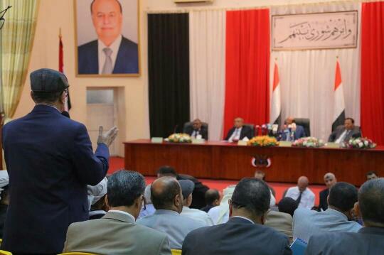 برلماني يمني يكشف المكان الجديد لانعقاد مجلس النواب وموعد الإنعقاد