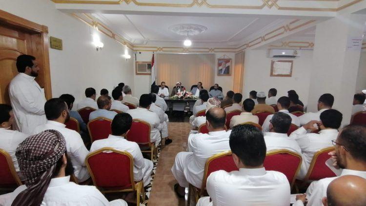 وزارة الاوقاف تناقش ترتيبات العمرة لليمنيين في موسم رمضان 1440