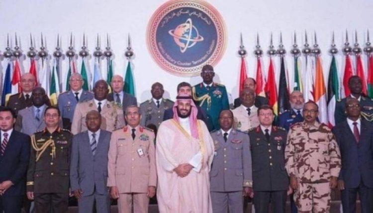 13 دولة تستهل أعمالها في مركز التحالف الإسلامي العسكري لمحاربة الإرهاب