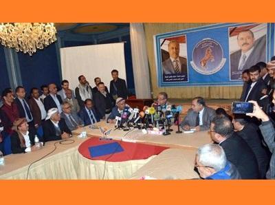 """بعد سيطرة الحوثيون عليه.. خلافات حادة تعصف بمؤتمر """"صنعاء"""""""