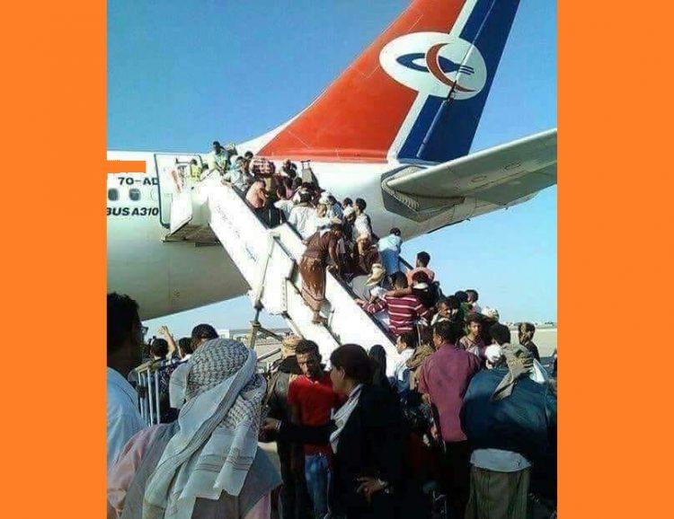عوائق عوائق الممارسات الإماراتية تضاعف معاناة النقل الجوي اليمني