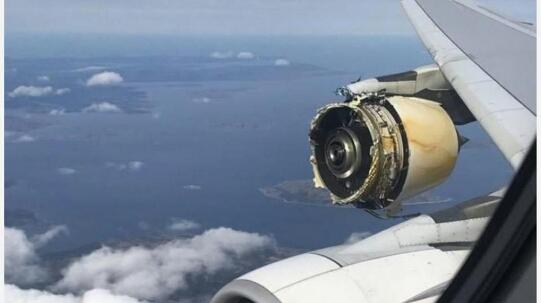 المكسيك تعلن فقدان طائرة أقلعت من ولاية أمريكية