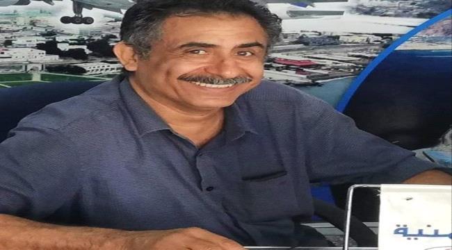 المجلس الأعلى للحراك الثوري في عدن ينعى استشهاد عضو في رئاسة المجلس