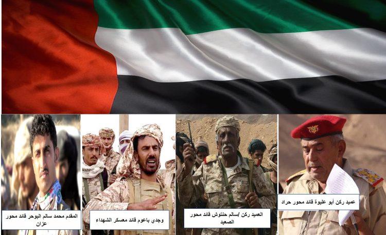 شبوة: خلافات بين قيادات مدعومة من الإمارات ومصدر يكشف الأسباب