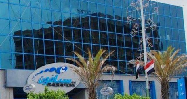 مليشيات الحوثي تقتحم مبنى شركة سبأفون وتطرد موظفيها