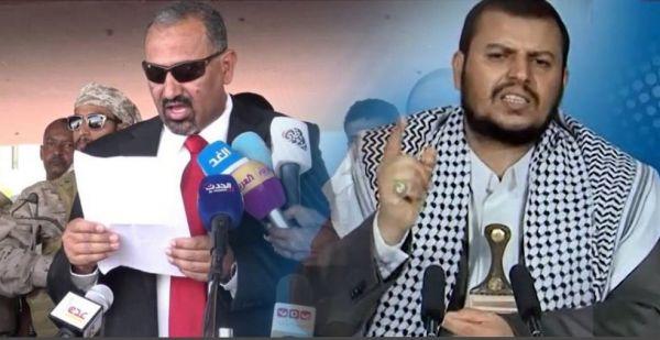 """هام.. مصدر عسكري يكشف عن صفقة """"سرية"""" بين مليشيات الحوثي ومليشيات الانتقالي.. تفاصيل"""