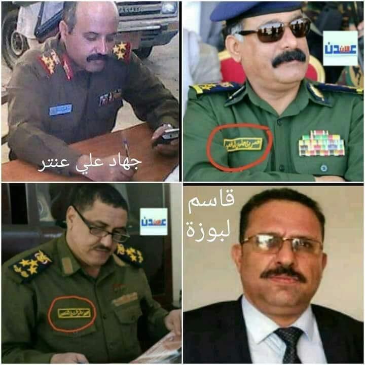 الجيش الوطني يحرر قعطبة وهذه أبرز القيادات العسكرية التي نسقت مع الحوثي لإسقاط الضالع