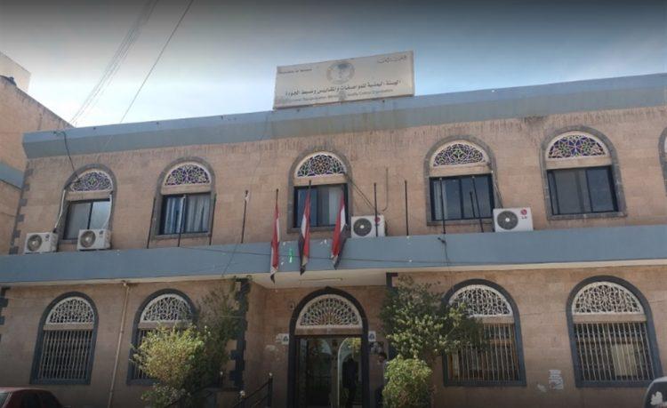 الحكومة اليمنية تقر نقل مؤسسة حكومية من صنعاء إلى عدن