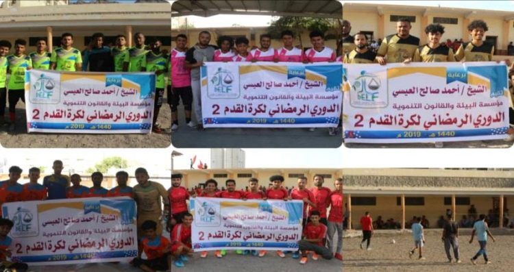 DELF foundation implements number of sports recreational activities in Aden