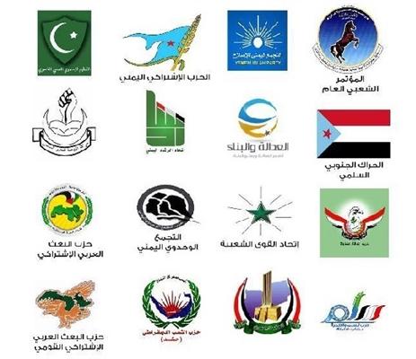 تحالف القوى السياسية اليمنية يدين الهجوم الإرهابي على محطتي ضخ نفط بالسعودية